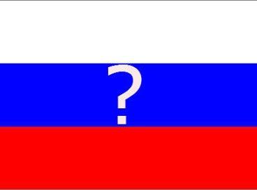 Савченко назвала имена еще двух ее похитителей, - адвокат - Цензор.НЕТ 3844
