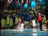 Вячеслав Добрынин feat Мурзилки international