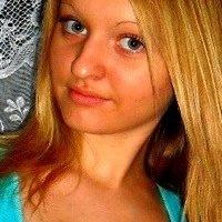 Александра Алехина, 31 января 1988, Луганск, id192593688