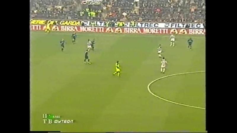 чемпионат италии 20042005, 13-й тур, Интер - Ювентус, нтв