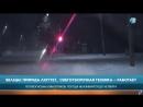Бельцы: природа лютует, снегоуборочная техника - работает