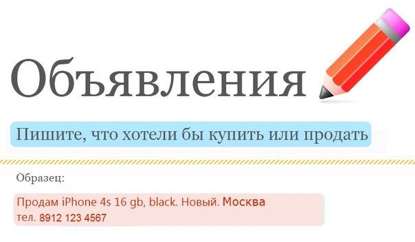 Купи Точка Ру Вологда