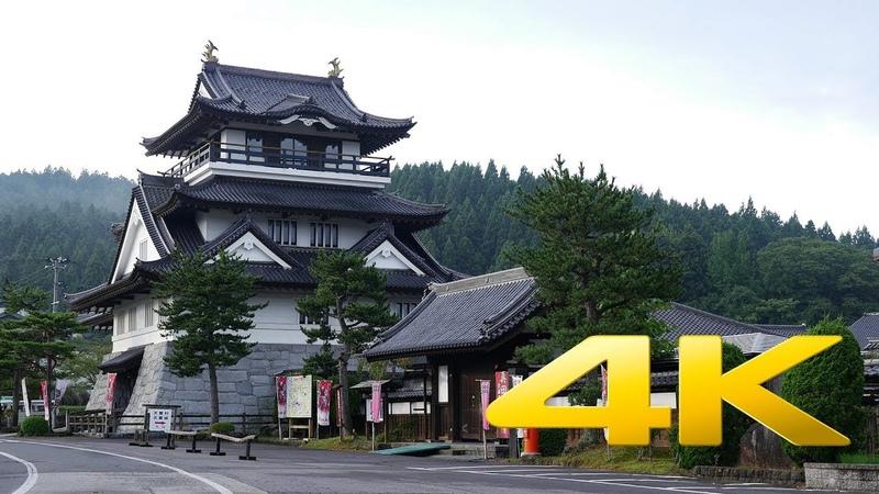 Amasagimura - Akita - 天鷺村 - 4K Ultra HD