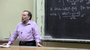 Методы математической физики. Д. А. Шапиро. Лекция 14