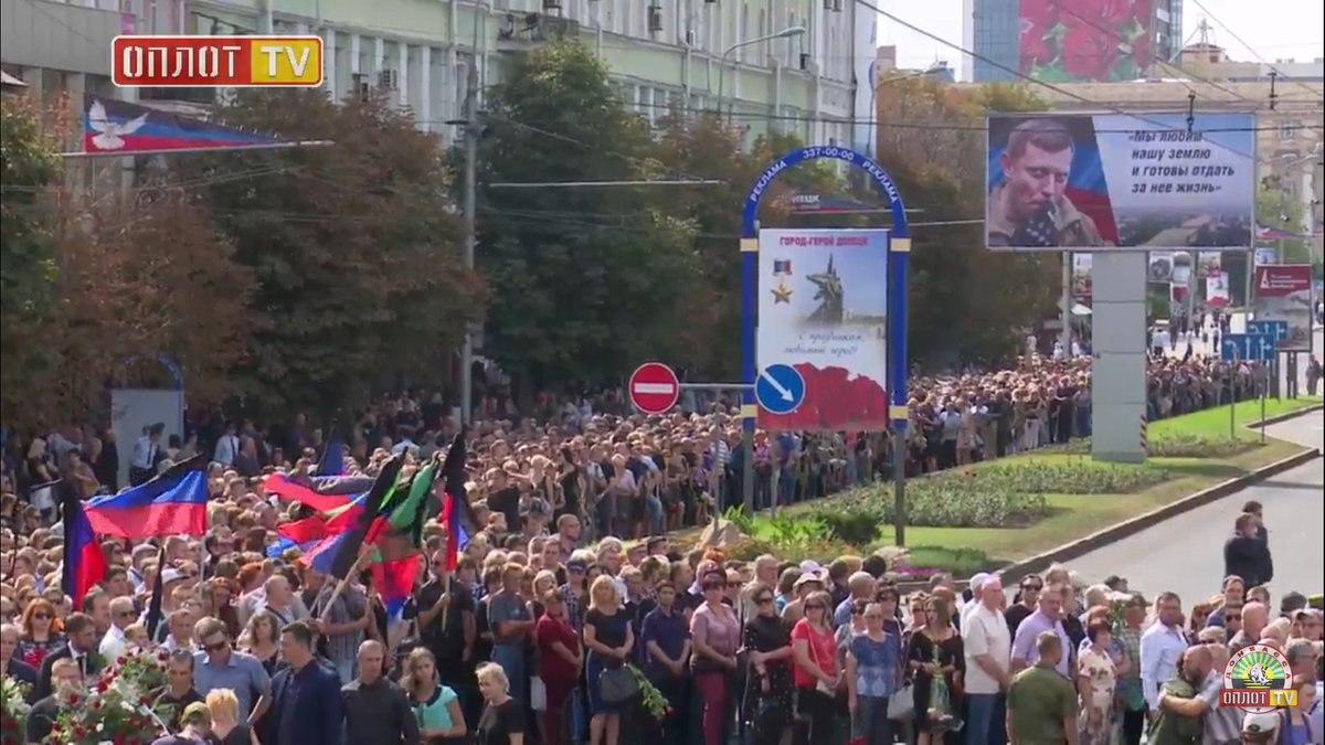 Прощание с Захарченко (дополняется)