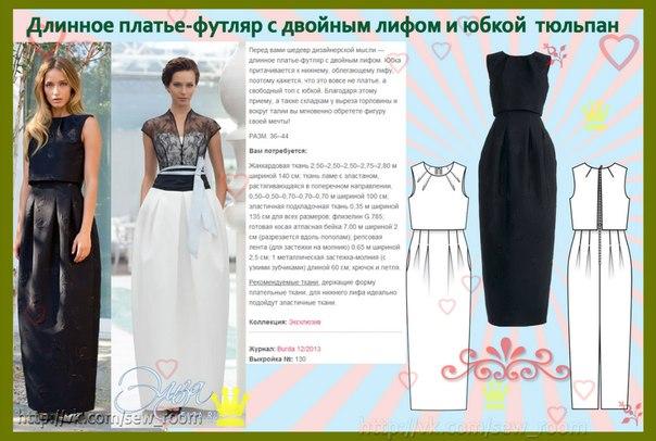 Купить Платье В Стиле Чикаго Москва