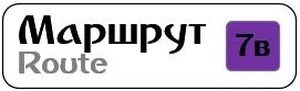 Теплоход: Кaзaнь - Кзыл-Байрaк