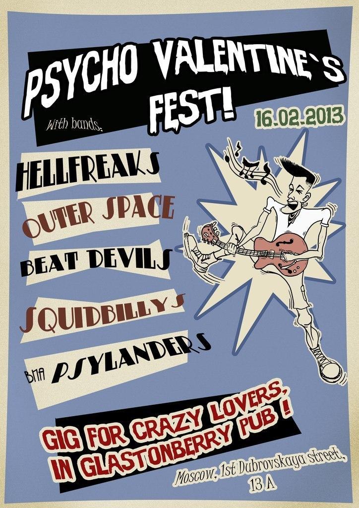 16.01 Psycho Valentine's Fest