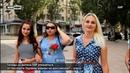 24 июля 2018. Луганск. Готовы ли жители ЛНР отказаться от паспорта Украины взамен на российский - опрос