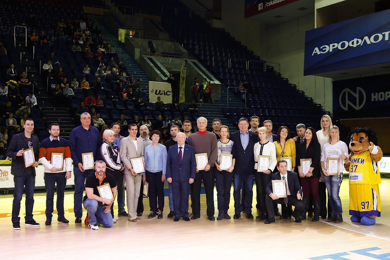 """На """"Дне Баскетбола 2018"""" состоялось вручение почетных грамот и благодарностей от Федерации Баскетбола Москвы за вклад в развитие баскетбола и спорта в столице"""