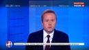 Новости на Россия 24 В Тулузе арестован глава ВОБ Шпрыгин