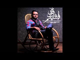 Afshin Azari - Maral [ New Song 2013 ]