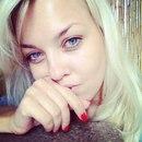 Настя Полякова фото #18