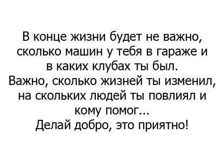 ИсЛаМСкиЕ КарТинКИ оТ МенЯ =) 3