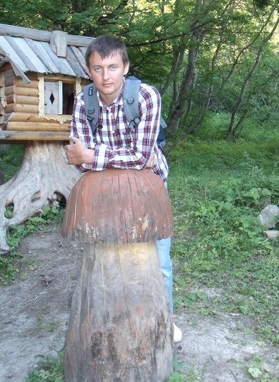 Юрій Солошенко, 2 января , Львов, id11427362