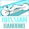 Russian Handbike MARATHON