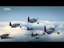 Красные хвосты. Док. фильм про Америуанскую эскадрилью негров