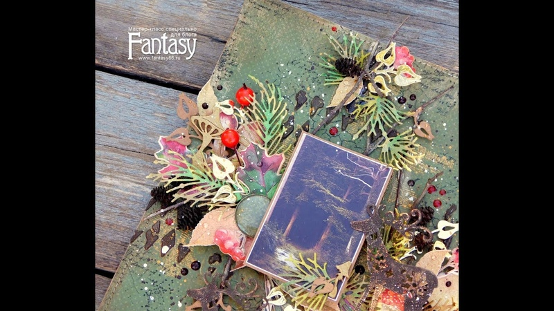 Layout Autumn fairytale. Step-by-step tutorial/Страничка Осіння казка. Скрапбукинг Мастер-класс.