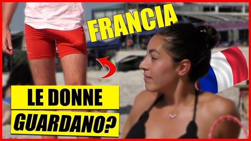 Le Francesi Guardano in Mezzo alle Gambe degli Uomini - IN FRANCIA - [Esperimento Sociale] - theShow