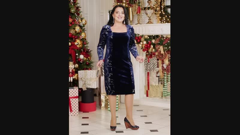 Платье «ИВЕТТА» Цвет синий Размеры 46-60 (Интернет-магазин СонЛайн)