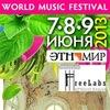 FreeLabs на фестивале Дикая Мята! 7-9 июня