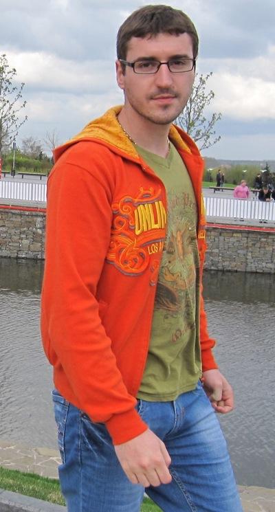 Aleksey Fedukin