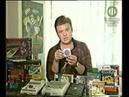 Передача Новая реальность - 4 выпуск 30 июня 1995 года - канал ОРТ
