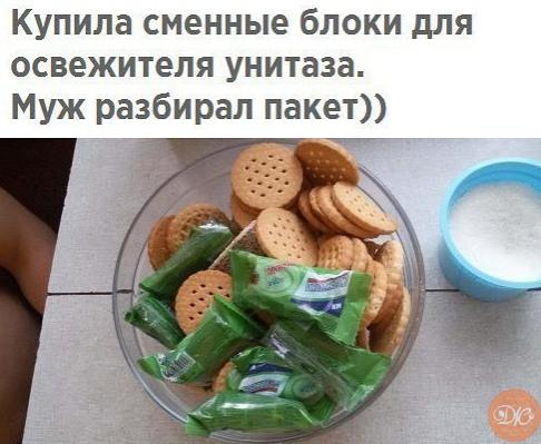 у мужчин вcе проcтo))) дaчнaя жизнь