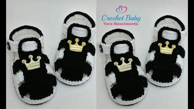 Sandalinha KAWÊ LUCAS de crochê - Tamanho 09 cm - Crochet Baby Yara Nascimento