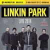 """1 июня / Linkin Park / Стадион """"Петровский"""""""