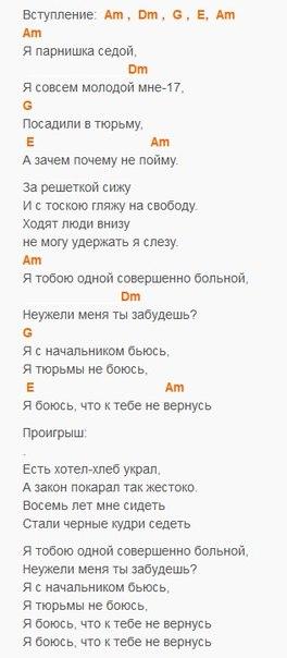 Пресняков Владимир - Нет тебя прекрасней - аккорды и