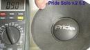 Термостойкость катушек. Pride Solo 6.5, Deaf Bonce MX80, Hertz SV250!