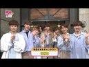 180424 유앤비 UNB in Japan live show unlisted vid