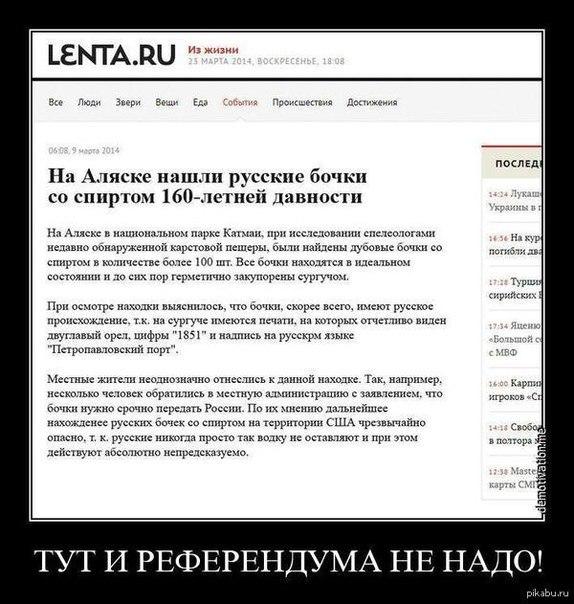 Хохлов алексей михайлович город красноармейск саратовская оьласть вскоре очнулся