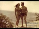 Высоцкий- Баллада о любви - (1978 г.)