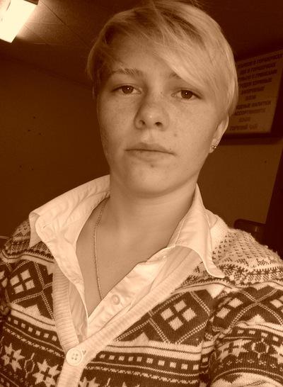 Антонина Прокофьева, 4 ноября 1994, Оренбург, id71533716
