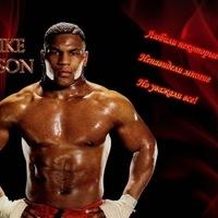 Как записаться на бокс