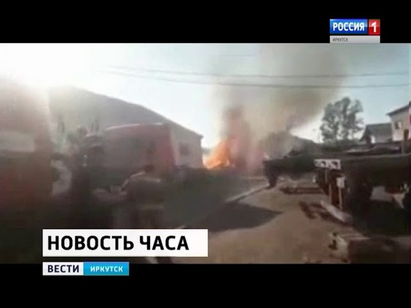 Склад и офисное здание загорелись в Усть Куте