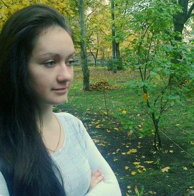 Екатерина Богданова, 1 октября , Запорожье, id149853147