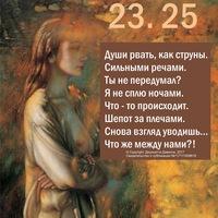 Михеева Лариса