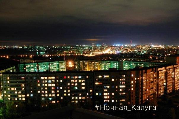 #Ночная_Калуга