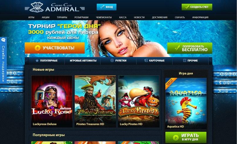 Демо ігри Інтернет казино Переглянути казино кіно