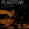 PLAISTOW (post jazz, Швейцария)