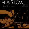 PLAISTOW (post jazz, Швейцария)