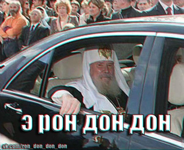 Комиксы Э РОН ДОН ДОН | ВКонтакте