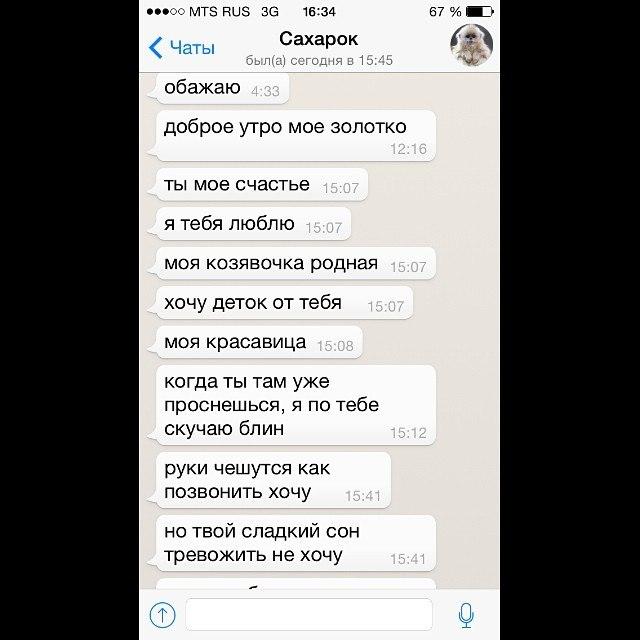 Stasya Love   Москва