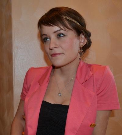 Мария Ли, 22 ноября , Москва, id75858888