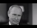 Истинное лицо президента России 🤣😂🤣