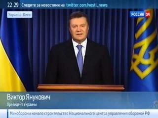 Янукович призвал сограждан не идти за теми, кто агитирует за насилие