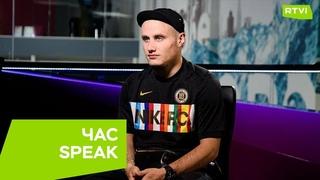 НИКИТА КУКУШКИН - интервью RTVI [ОКОЛОТЕАТР]